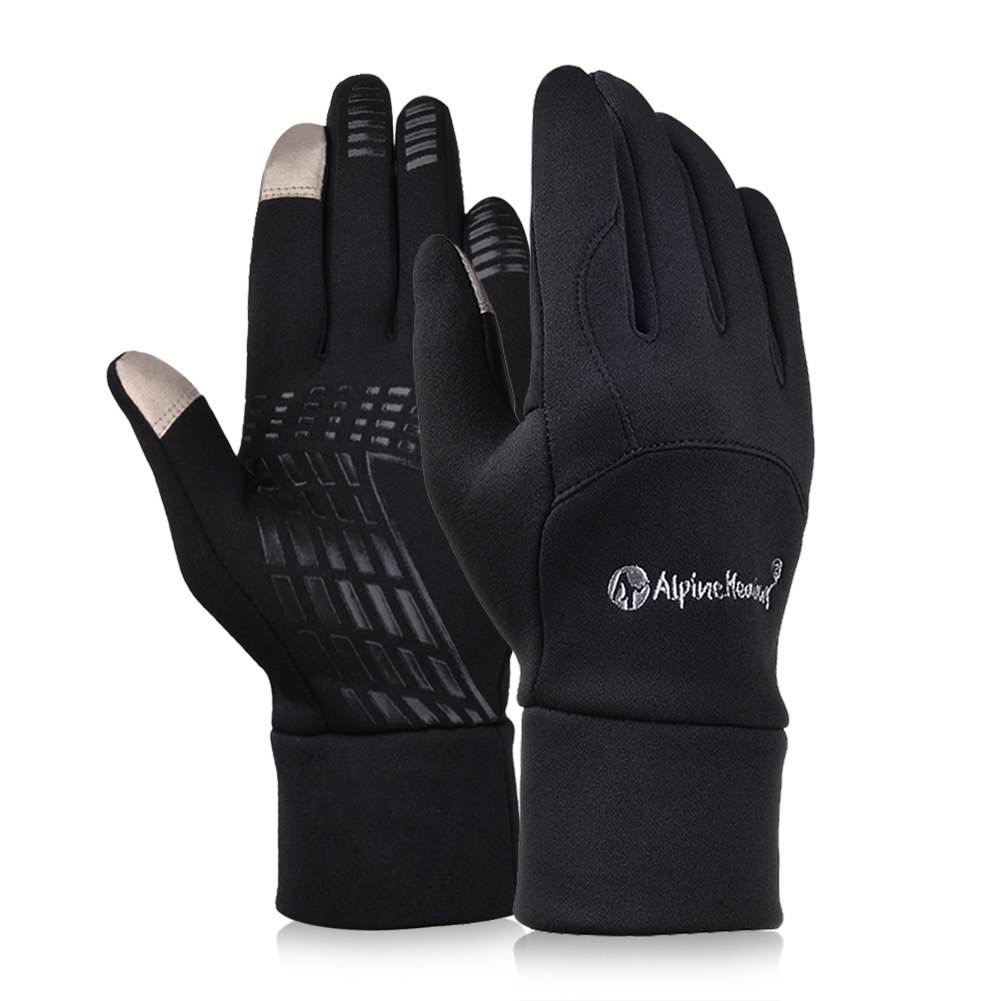 5 Top Best Touchscreen Gloves Android2u Everything
